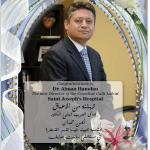 Dr. Aiman M. Hamdan, MD