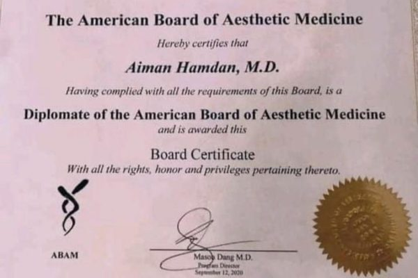 Dr. Aiman Hamdan Botox